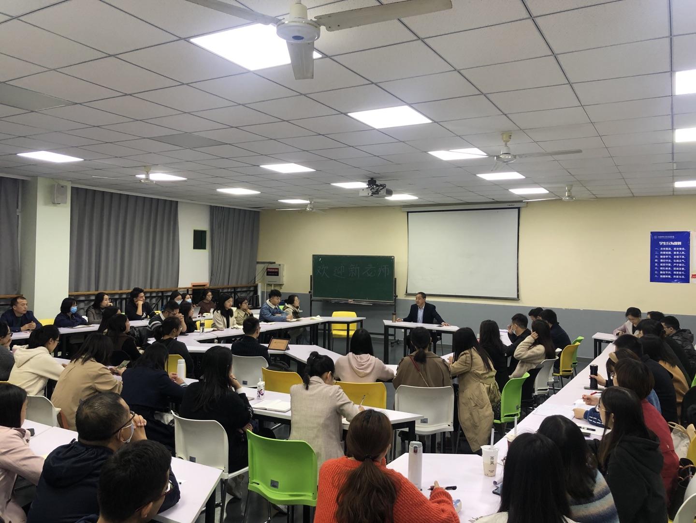 西财天府北京11选5追号计划举行2020年新教师培训会