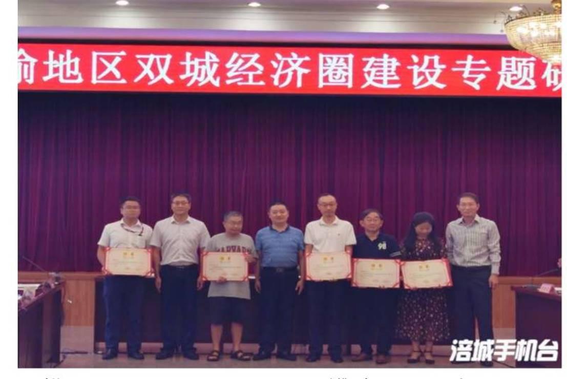 学校现代服务管理北京11选5追号计划教师受聘为绵阳市...