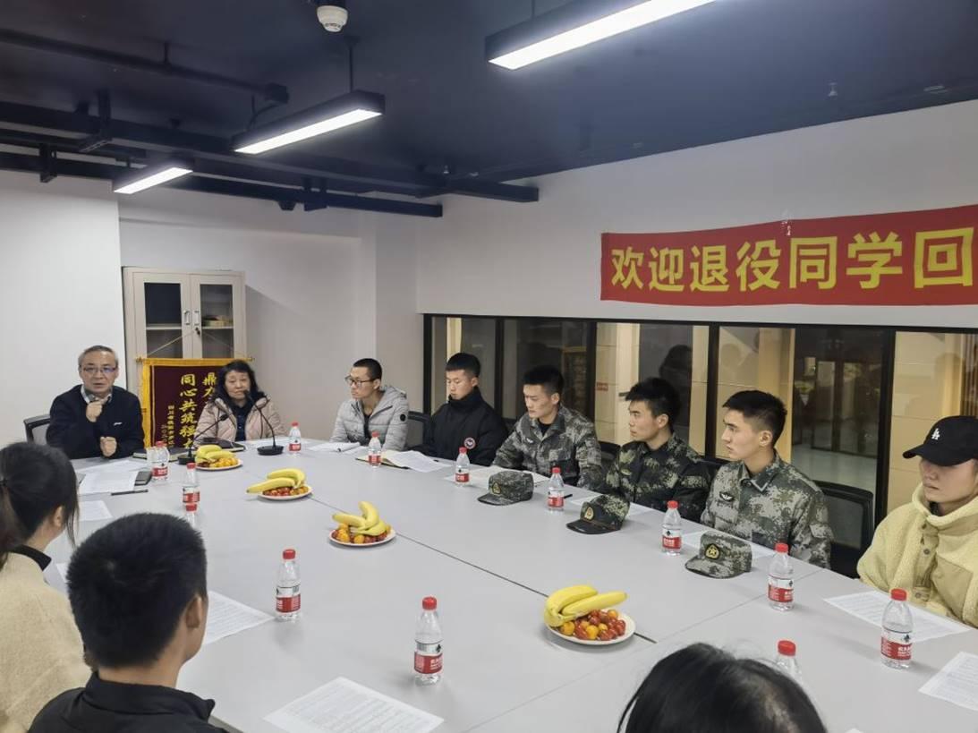 """西财天府北京11选5追号计划德阳校区举办""""2020年欢迎..."""