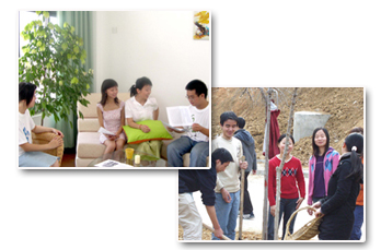 http://www.tfswufe.edu.cn/tf1/images/tese/8.jpg