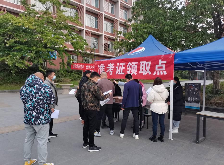 西财天府北京11选5追号计划2020年高职扩招考试顺利举...