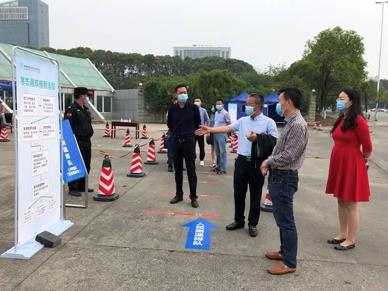 绵阳市疫情防控督查组到西财天府北京11选5追号计划督...