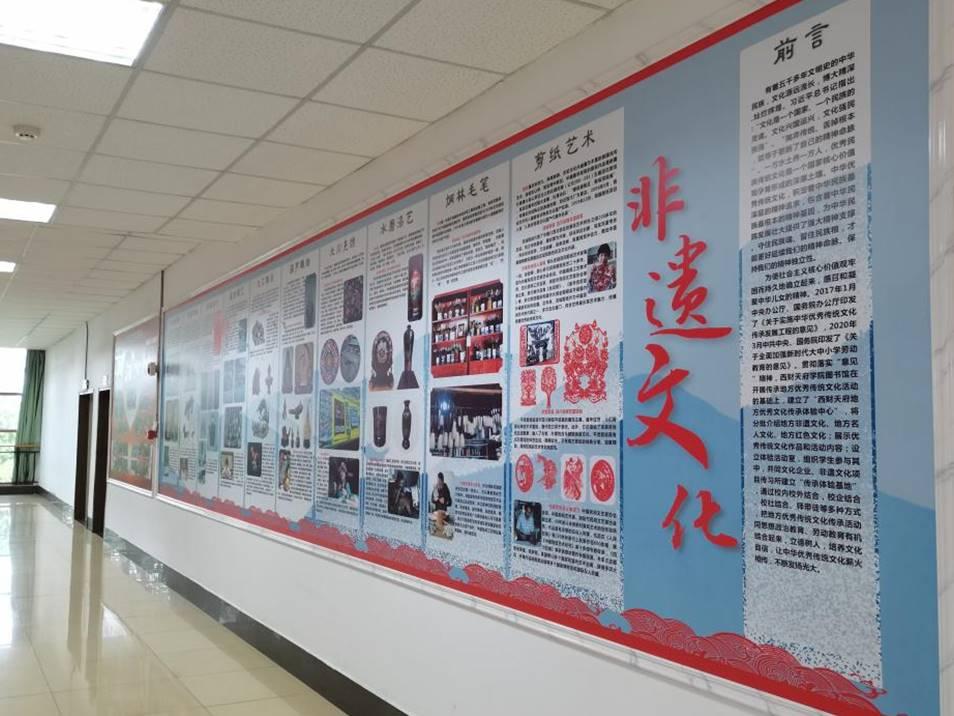 """""""西财天府地方优秀传统文化传承体验中..."""