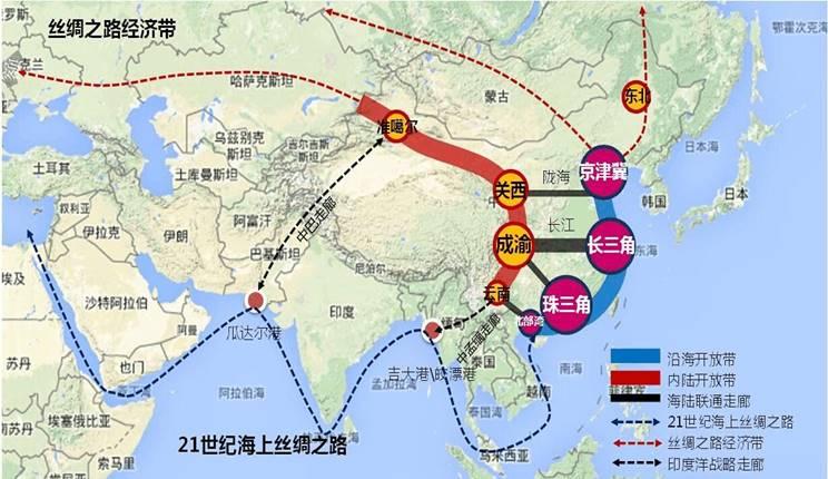 """【绵阳校区】风华正茂:""""一带一路"""":中国梦与世界梦的交汇桥梁"""