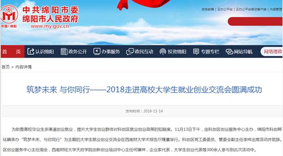 888必发娱乐app官网